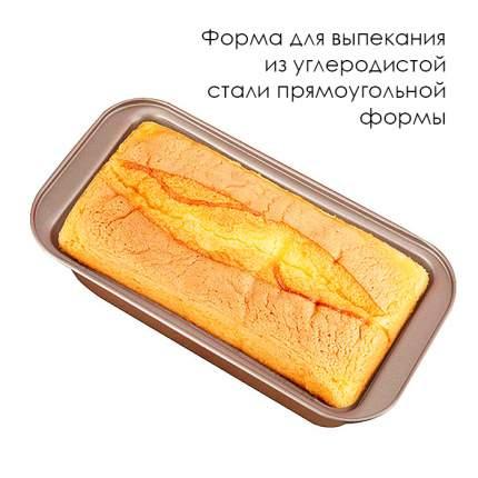 Форма для выпекания Kitchen Angel KA-FORM-03, коричневый, 25х12 см