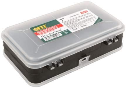 """Ящик для крепежа (органайзер) двухсторонний  7"""" FIT 65645"""