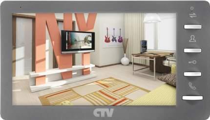 Видеодомофон CTV-M1701MD - серый