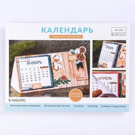 Набор для создания календаря «Эко», 21 х 15 см Арт Узор