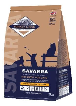 Сухой корм для кошек Savarra Food Light/Sterilized, для стерилизованных, индейка, рис, 2кг