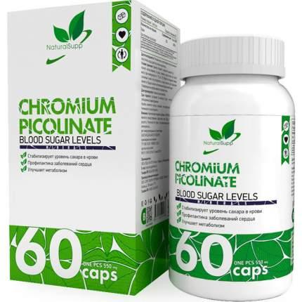 Пиколинат хрома NATURALSUPP Chromium Picolinate (60 капсул)