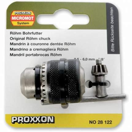 Патрон Proxxon для ТВМ220