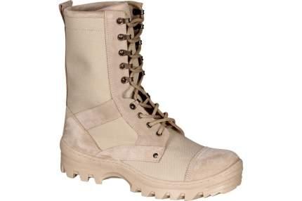 Ботинки Сплав Тропик 3521, бежевый
