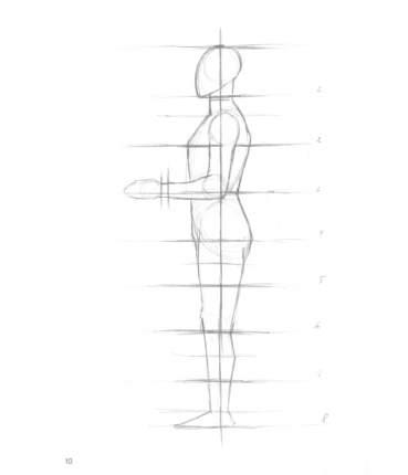 Суперкурс по рисованию. Голова и фигура человека