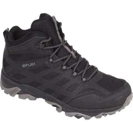 Ботинки Сплав Т-004, black