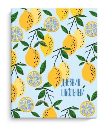 Дневник школьный Феникс+ арт. 51895 ЛИМОНЫ