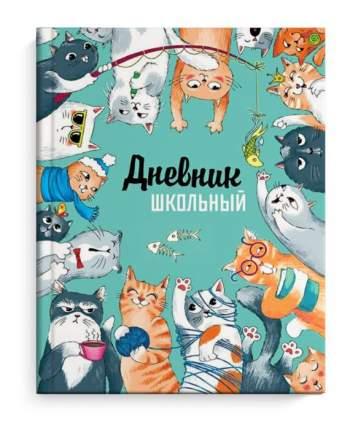 Дневник школьный Феникс+ арт. 51894 ВЕСЕЛЫЕ КОТЫ