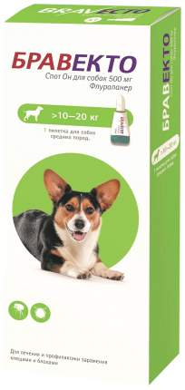 Капли для собак против блох, клещей Intervet Бравекто, 10-20 кг, 1 пипетка, 1,79 мл