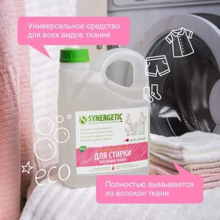 Средство Synergetic для стирки белья 2.75 л