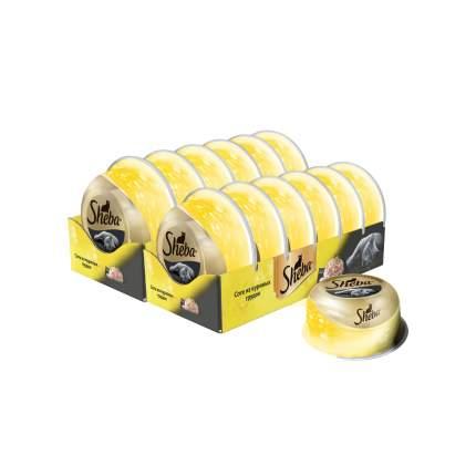 Влажный корм для кошек Sheba Classic соте из куриных грудок, 12 шт по 80г