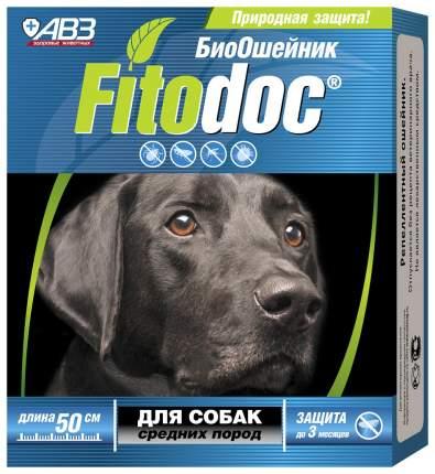 Ошейник для средних собак против блох, власоедов, вшей, клещей АВЗ Fitodoc синий, 50 см
