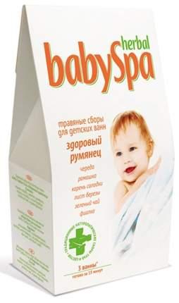 Набор для ванночек Herbal Baby Spa Здоровый малыш