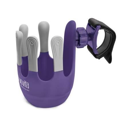 Подстаканник для коляски Nuovita Tengo пурпурный