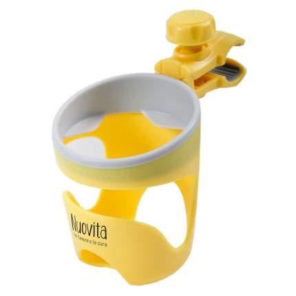 Подстаканник для коляски Nuovita Tengo Lux желтый