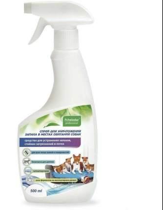 Спрей для уничтожения запаха в местах обитания собак Pchelodar, 500мл
