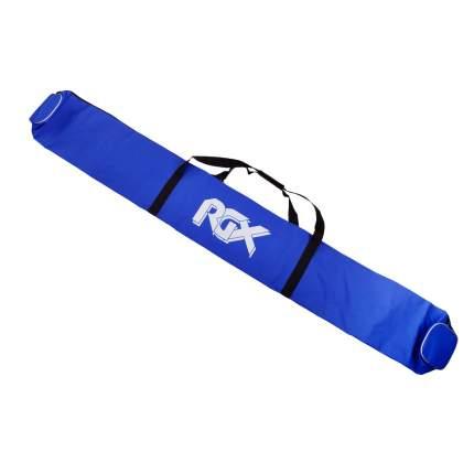 Чехол для двух пар лыж с палками RGX SB-003 синий 165 см.