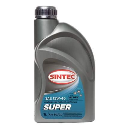 Sintec Супер SAE 15W-40 API SG/CD 1л