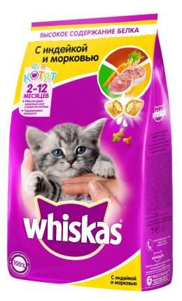 Сухой корм для котят Whiskas Вкусные подушечки, с молоком, индейкой и морковью, 1,9кг