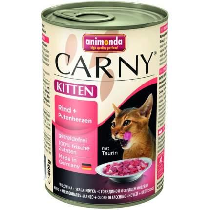Консервы для котят Animonda Carny Kitten, говядина и сердце индейки, 6шт по 400г