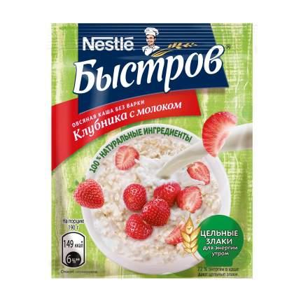 Каша овсяная Быстров Prebio сливочный вкус с клубника-витамины 40 г 17 штук