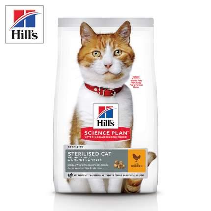 Сухой корм для кошек Hill's Science Plan Sterilised Young Adult, с курицей, 0,3кг