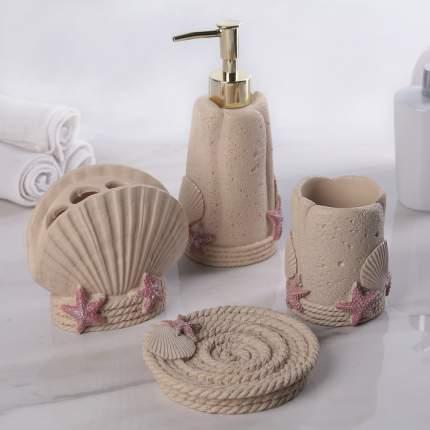 Набор аксессуаров для ванной комнаты «Море», 4 предмета