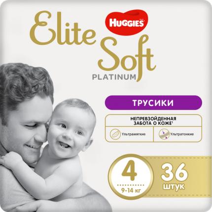 Трусики-подгузники Huggies Elite Soft Platinum 4 (9-14 кг) 36шт