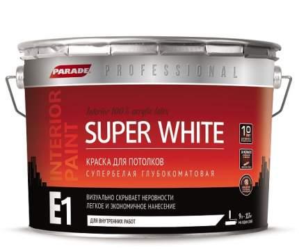 Краска для потолков Parade Super White E1 база А 9л