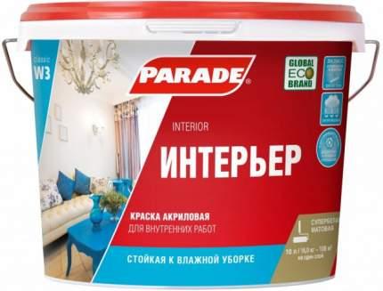 Краска акриловая Интерьер Parade W3, белый матовый 10л