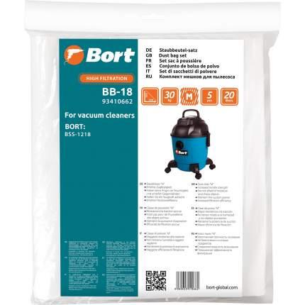 Комплект мешков пылесборных для пылесоса Bort BB-18