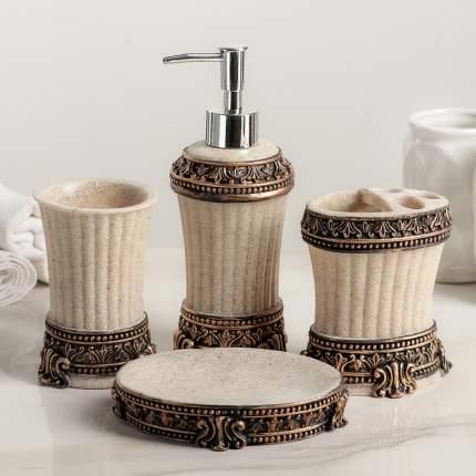 Набор аксессуаров для ванной комнаты «Вензеля», 4 предмета