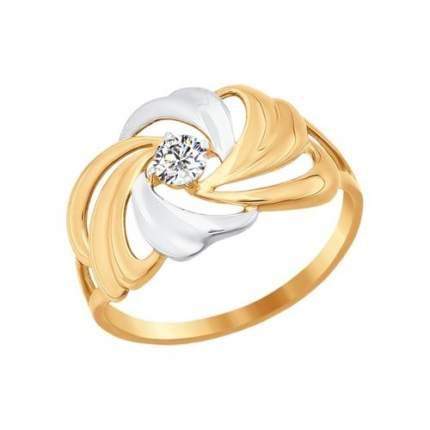Кольцо женское SOKOLOV из золота с фианитом 016816 р.17.5