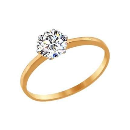 Помолвочное кольцо женское SOKOLOV из золота с фианитом 016788 р.15.5