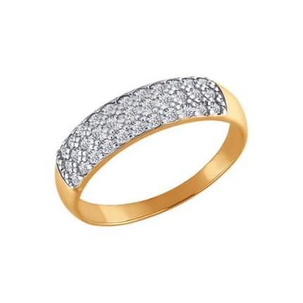 Кольцо женское SOKOLOV из золота с фианитами 012195 р.16.5