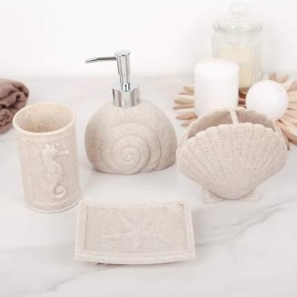 Набор аксессуаров для ванной комнаты «Побережье», 4 предмета