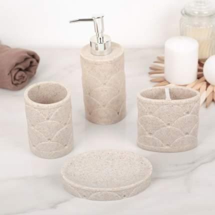 Набор аксессуаров для ванной комнаты, 4 предмета Чешуйка
