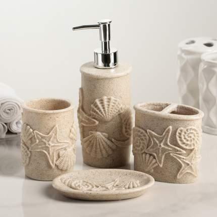 Набор аксессуаров для ванной комнаты «Морское дно», 4 предмета