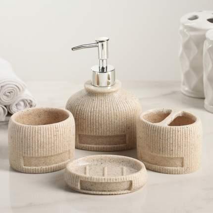 Набор аксессуаров для ванной комнаты, 4 предмета Хато, цвет бежевый