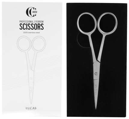 Ножницы для бровей Lucas' Cosmetics, Классические