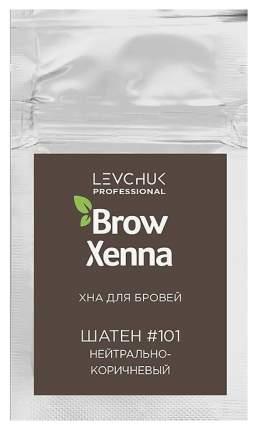 Хна для бровей BrowXenna Шатен №101 Нейтрально-коричневый 6 г