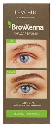 Хна для бровей BrowXenna Шатен №101 Нейтрально-коричневый 10 мл