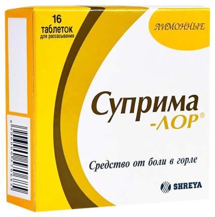 Суприма-лор таблетки для рассас. Лимон №16