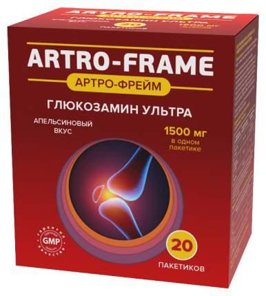Артро-Фрейм Глюкозамин Ультра Апельсин пор. для приема внутрь 2,5 г пак. 20 шт.