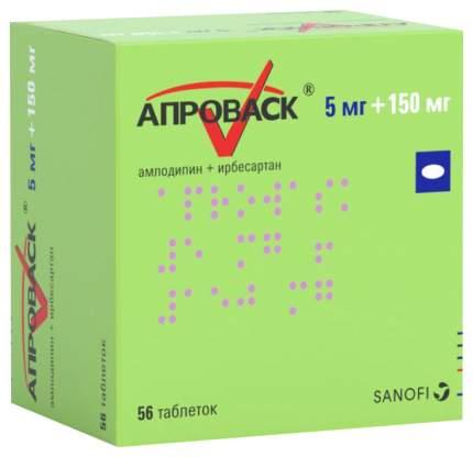 Апроваск таблетки 5 мг+150 мг 56 шт.