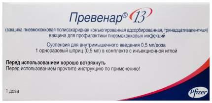 Вакцина Превенар 13 сусп. в/м 0,5 мл/доза шприц 0,5 мл с иглой