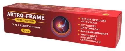 Артро-Фрейм Гель для суставов с Хондроитином 4,99% 50 мл