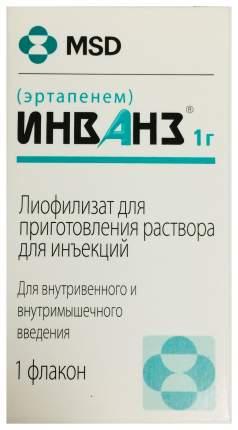 Инванз лиофилизат для приг. раствора для ин. фл. 1г 15 мл №1