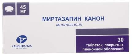 Миртазапин Канон таблетки 45 мг 30 шт.