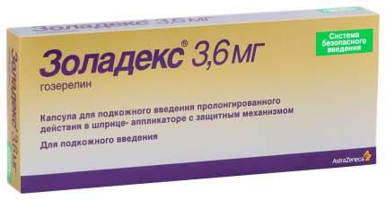 Золадекс капсулы для п/к введ. пролонг. 3,6 мг шприц №1